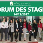 Forum des stages